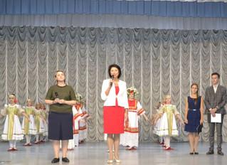 Региональная бизнес-школа-выставка  в Краснодарском крае