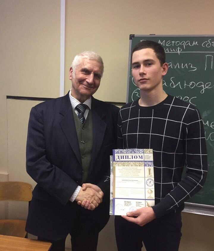 Тарасенко Егор