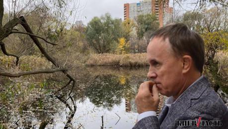 """Застройка или парк: какое будущее """"светит"""" Совским прудам"""