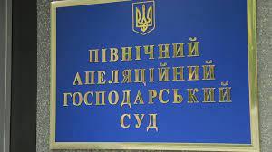 Апеляційний суд повернув Совські ставки киянам