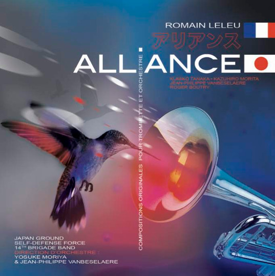 "CD ""Alliance"" - JPh.VANBESELAERE"