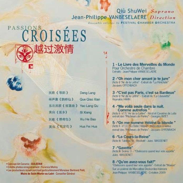Cd 越过激情 Passions Croisées Qiu Shuwei Jphvanbeselaere