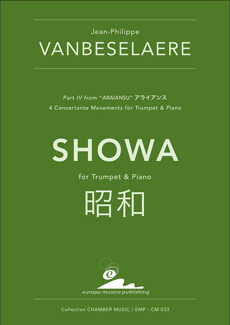 Set / SHOWA