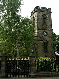 St. James', Shardlow