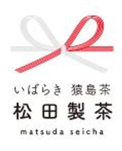 Youth Leagues of Sashima Tea Assn.