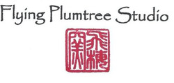 flying plum tree