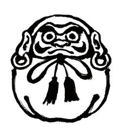wada kiyoshi shoten