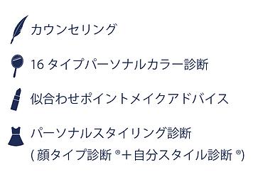 スクリーンショット 2020-03-10 9.37.29.png