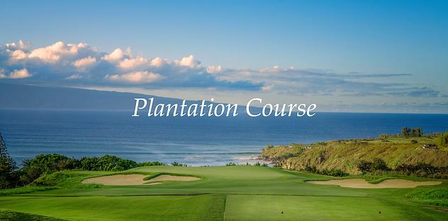 Plantation Course Kapalua.png