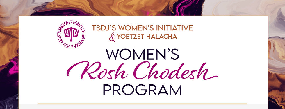 Rosh_Chodesh_Program_Banner.jpg