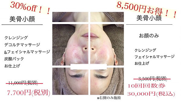S__166150160.jpg