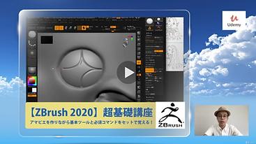 スクリーンショット 2020-10-23 12.09.14.png