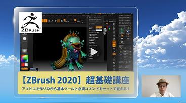 スクリーンショット 2020-10-23 12.08.47.png