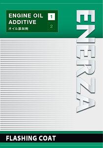 enerza-flashing-coat
