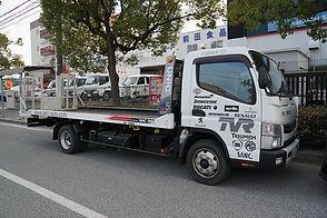 輸入車の事故対応・レッカーサービス