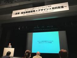 20170921IPCC-Fukuoka02