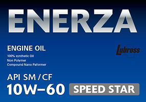 enerza-speed-star.jpg