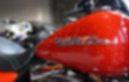 輸入バイクの板金塗装