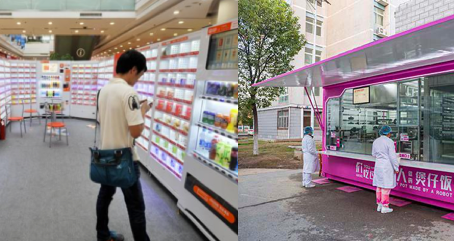 Will Vending Machines be the 'new normal' way of buying post-Covid19?
