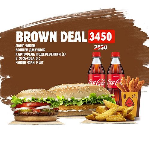 Brown Deal