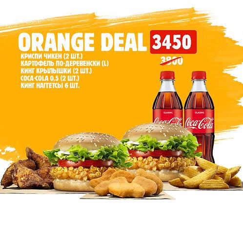 Orange Deal
