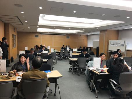 2/26 姫路市訪日外国人向け体験型観光プログラム商談会に参加しました