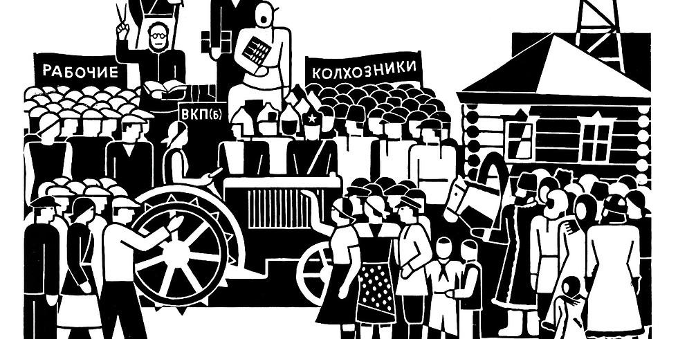 Лекция Флипа Боола «Герд Арнц. Графические работы 1920–1940-е»