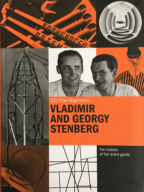 Vladimir and Georgy Stenberg