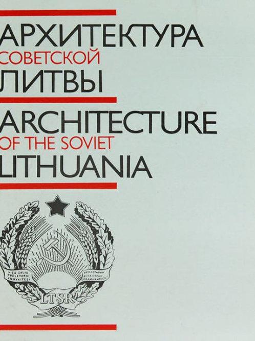 Архитектура Советской Литвы
