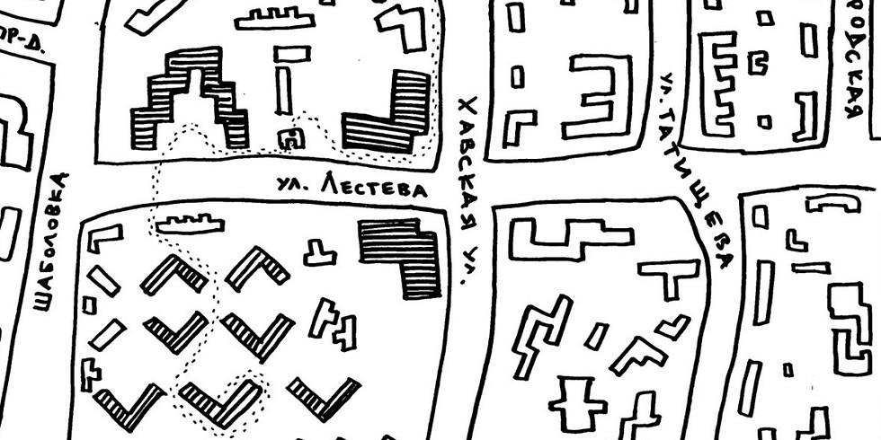 Детская экскурсия по авангардной архитектуре района: создаем свою карту!