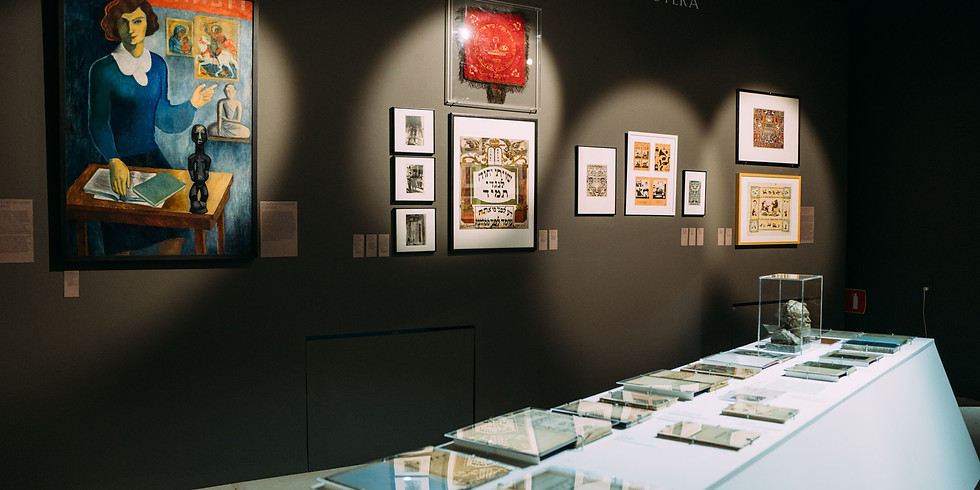 Кураторская экскурсия по выставке «Блуждающие звезды: советское еврейство в довоенном искусстве»