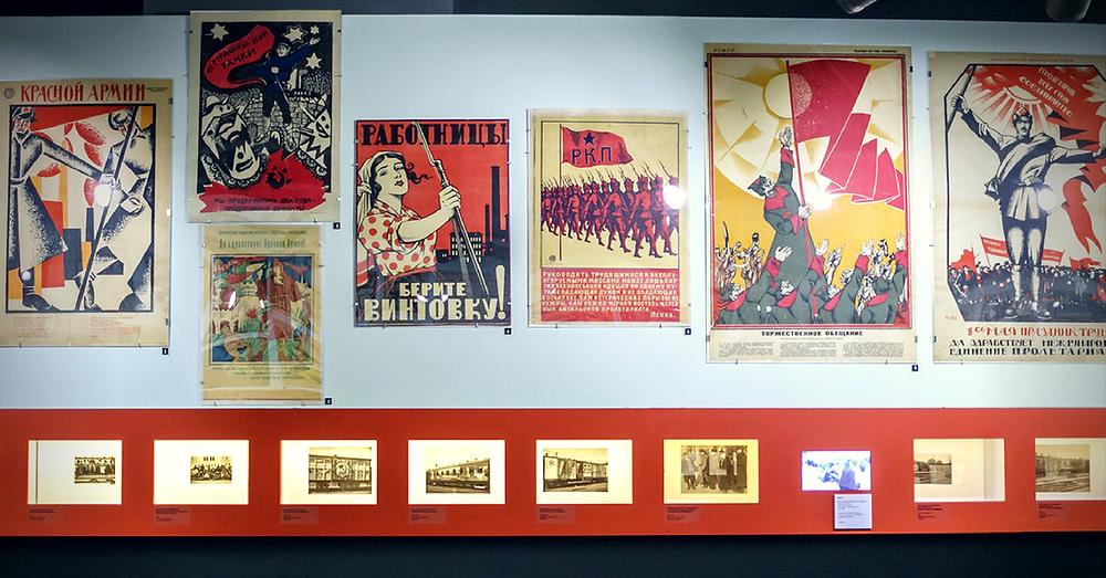 Лекция Плакат и революция А. Шклярук