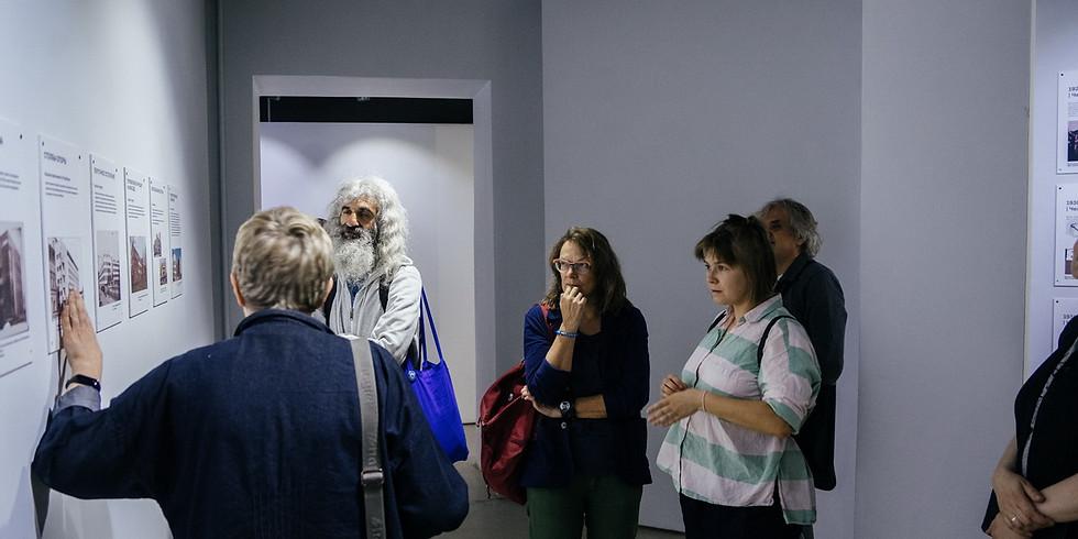 Кураторская экскурсия по выставке «ТАБУ: Территория Авангарда. Большой Урал»