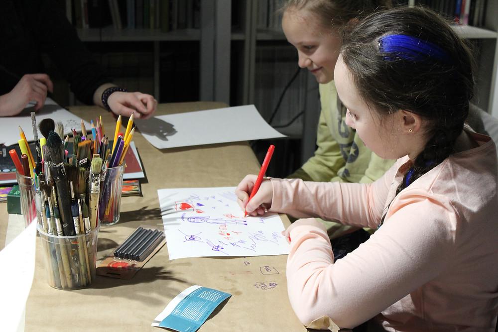 Галерея На Шаболовке детям