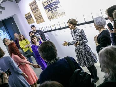 Кураторские экскурсии Марины Красновой