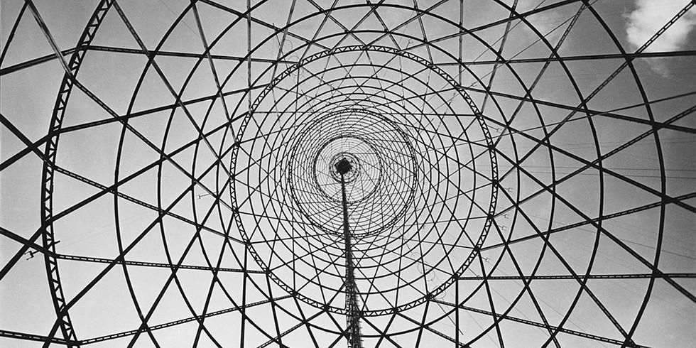 Кинопоказ студенческих работ «Шуховская башня»