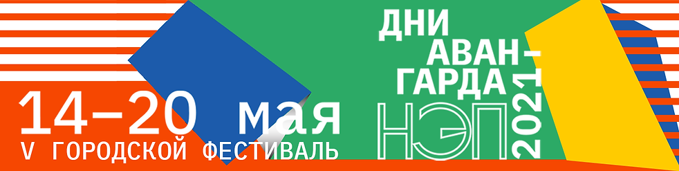 Banner_Vk_1590x400px.png