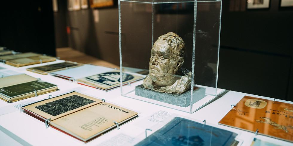 Экскурсия по выставке «Блуждающие звезды: советское еврейство в довоенном искусстве»