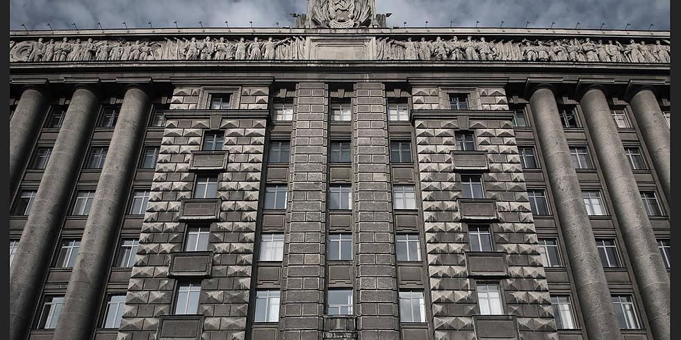 Ленинградский Дом Советов и геометризация ордера 1910-30-х гг.