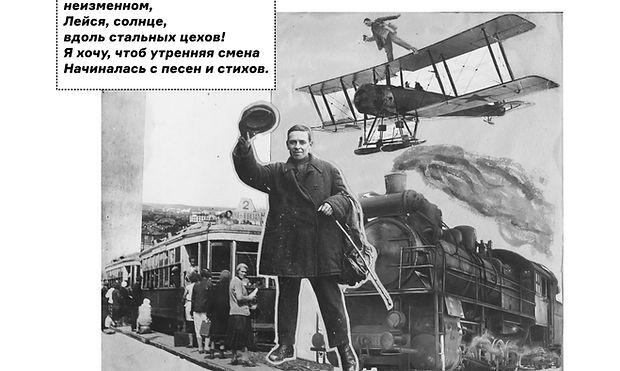 ТАБУ – Территория Авангарда. Большой Урал_edited.jpg