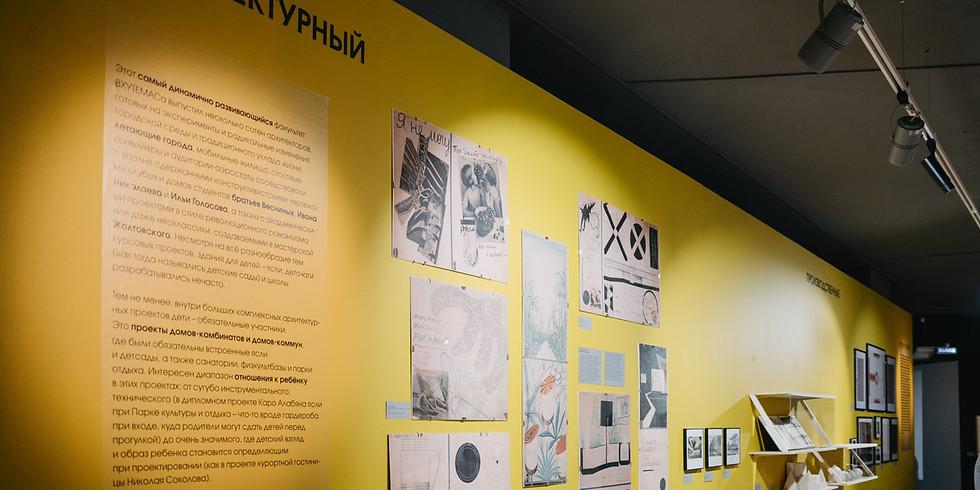 Кураторская экскурсия по выставке «Детский ВХУТЕМАС»