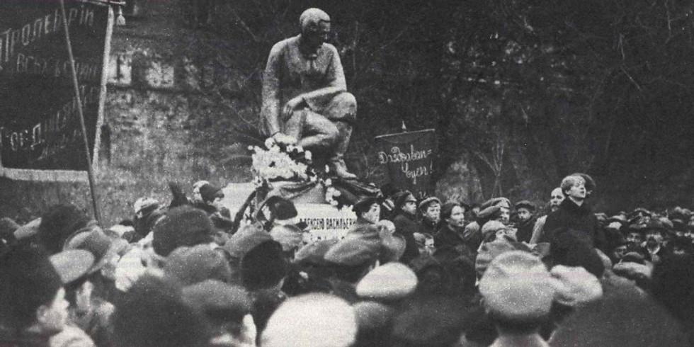 Третья экскурсия «100 лет плану монументальной пропаганды»