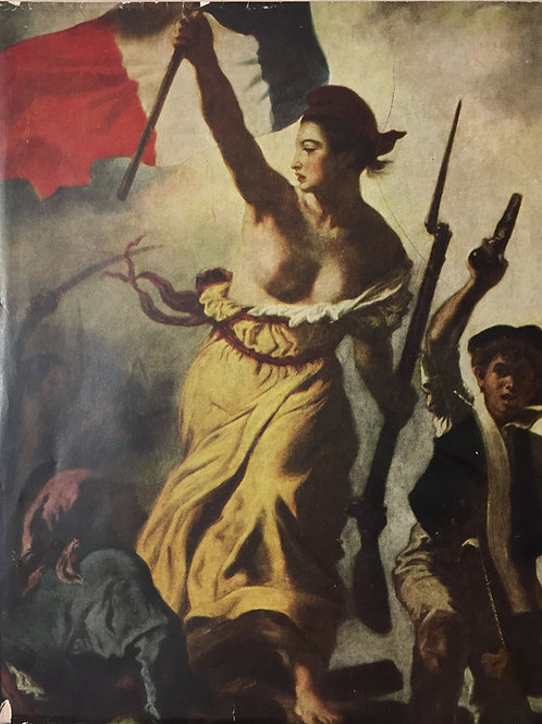 Всеобщая история искусств. В шести томах. Том 5