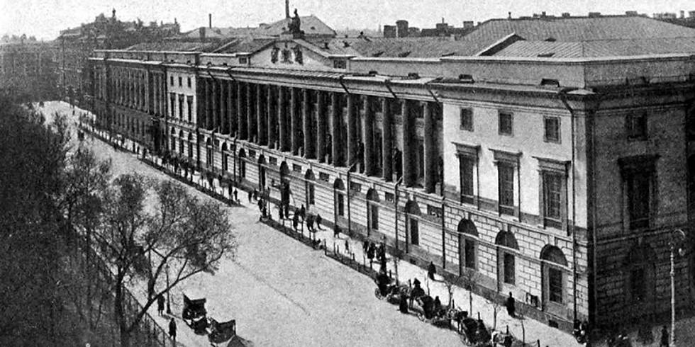 Повседневность научных обществ Петрограда-Ленинграда в 1920-е годы