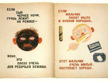 Лекция Кирилла Захарова «Стихи роста. Маяковский детям»