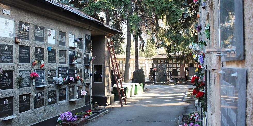 Экскурсия по Донскому кладбищу