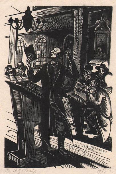 2. Юдовин С. «В синагоге». Иллюстрация к