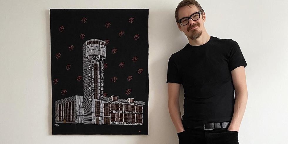 Встреча с художником Александром Брауловым в рамках выставки «Вышивая авангард»
