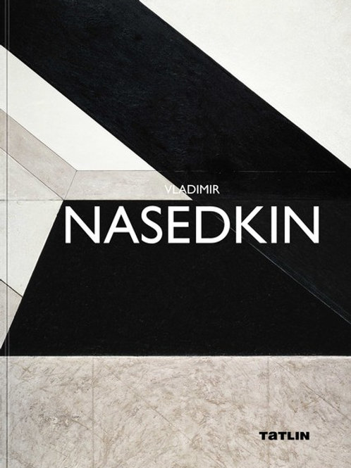 Vladimir Nasedkin / Владимир Наседкин