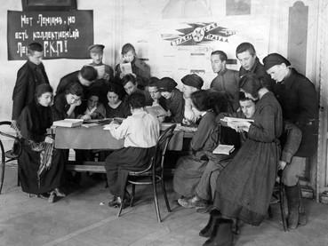Лекция Александра Рожкова «Студенты и рабфаковцы 1920-х годов»